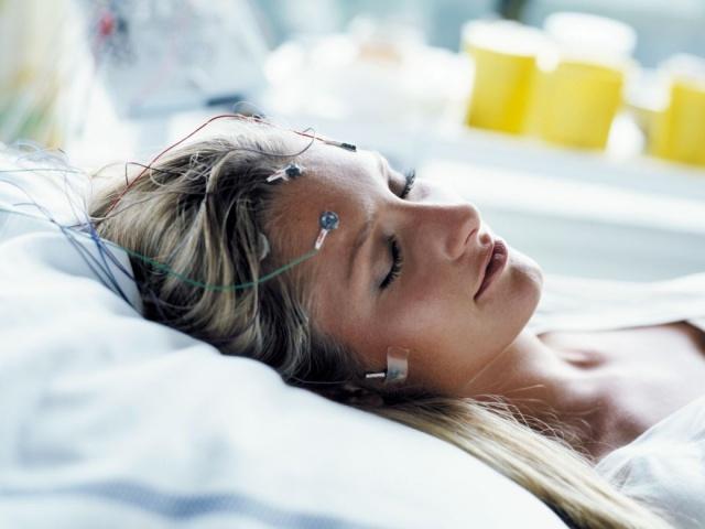Uyku Hastalıkları Laboratuvarı
